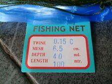 FISHING NET 20 metre    6.5cm mesh size   (65 ft) long  7ft depth   POST FREE