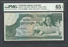 Cambodia 1000 Riels ND(1973) P17 Uncirculated Grade 65