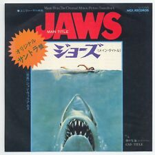 "Jaws OST 7"" JAPAN 45 John Williams, Susan Backlinie"