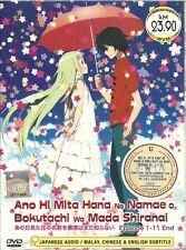 DVD Ano Hi Mita Hana Episode 1-11end + AnoHana MOVIE Romance Anime Box set