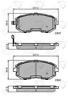 Allied Nippon Front Brake Pad Set ADB31760  - BRAND NEW - 5 YEAR WARRANTY