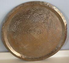 More details for vintage - aikin amadu kano - nigerian art - large hammered metal tray