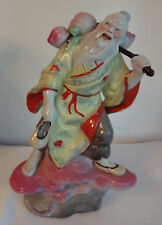 Antique Figurine 南极老人, 南极仙翁  Old Man of the South Pole Longevity Carrying Peach