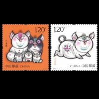 China Stamp 2019-1 Chinese Lunar Year of Pig Zodiac 猪年 MNH