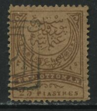 Turkey 1886 25 piastres bistre and pale bistre used