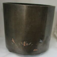 ANTIQUE ASIAN BRONZE JARDINEER PLANTER POT SILVER COPPER OVERLAY BIRDS SIGNED