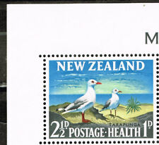 New Sealand Fauna Birds red-billed gull Tarapunga stamp 1968 MNH