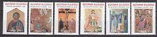 BULGARIA 1994 ** MNH SC # 3837 - 3842  The Icons