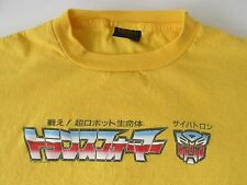 Vintage 90s Transformers More Than Meets The Eyes Japanese Men's Shirt LG