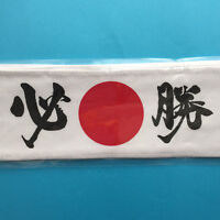 Japanese Victory Headband MUST WIN HISSHO made in Japan from Kyoto