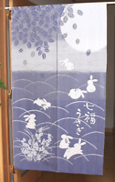 Japanese Noren Curtain RABBIT USAGI Moon RABBIT 85 x 150cm 0064 MADE IN JAPAN
