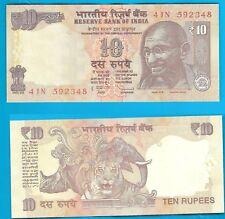 Inde billet de 10 Rupees 2013 TB