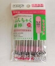 DAISO JAPAN Sticky Head Cotton Buds 20 Pieces Swab ear clean Made In JAPAN