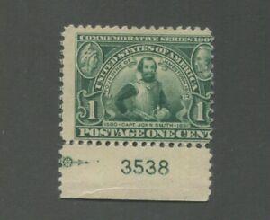 United States Postage Stamp #328 Mint Lightly Hinged OG Plate No. 3538