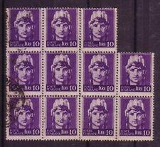 """ITALY - 1946 """"ITALIA"""" 10 LIRE PURPLE WINGED WHEEL WMK  USED BLOCK OF 11"""