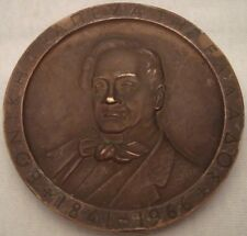 National Bank of Greece 1841-1966 George Stavrou copper medal made by M.Tobros