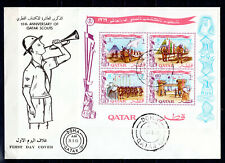 QATAR 1969 SCOUT JAMBOREE M/S ILLUSTRATED FDC FIRST DAY COVER
