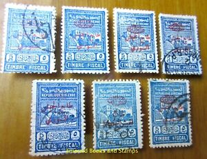 Revenue Stamp SYRIA 1920s Timbre fiscal - lot of 8 - 359