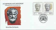 Greece 2016- Aristotle - Fdc with 2 self adhesive stamps from booklet-unofficial