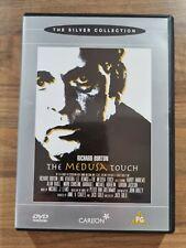THE MEDUSA TOUCH DVD Film Movie Cert PG