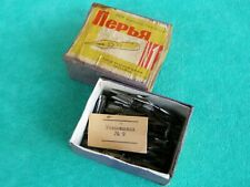 Vintage Russian Dip Pen Nibs USSR Pack of 160 pieces 1960's NOS