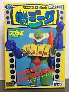 Takara Steel Jeeg Robot Magnemo Rare Dead Stock Reprint