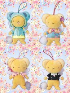 NEW Card Captor Sakura Clear Card Cerberus Cosplay Mascot 4 Types Official Japan