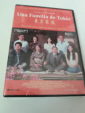 "DVD ""UNA FAMILIA DE TOKIO"" PRECINTADO SEALED YOJI YAMADA"