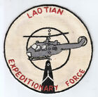 WARTIME US ARMY 17th CAVALRY LAOS EXPEDITIONARY PATCH AVIATION HELICOPTER (338)