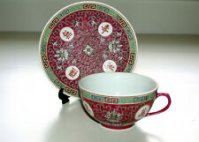 Beautiful Vintage Chinese  Wan Shou Wu Jiang-Decoration Four Symbol Cup & Saucer