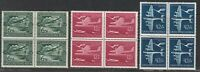 SALE Stamp Germany Mi 866-8 Sc B252A-C Block 1944 WWII Airmail War Flugpost MNH