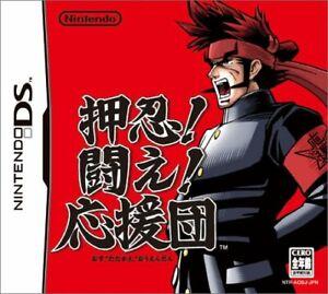 Osu Tatakae Ouendan NDS Nintendo Nintendo DS From Japan