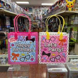Surprise Doll Happy Birthday Party Favor Bags Treat Bags with Handles Candy Bags