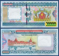 MYANMAR ( BIRMA / BURMA ) 10.000 Kyats (2015)  UNC  P.NEW