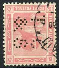 """Egypt 1921-2 SG#90, 5m Pink, """"TC&S"""" Used #D90689"""