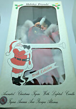 Vintage Holiday Friends Royal Collection Animated Christmas Doll appears NEW! 2