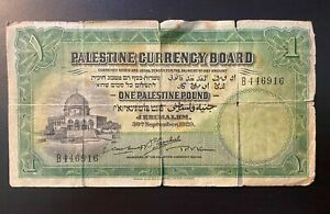Palestine Currency Board -- One 1 Pound Note 1929