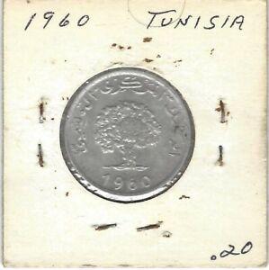 1960 TUNISIA 5 MILLIEMES