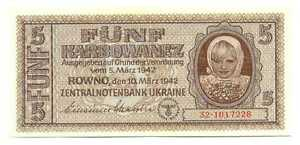 Ukraine German Occupation WWII  Ukrainian Central Bank 5 Karbowanez 1942 XF