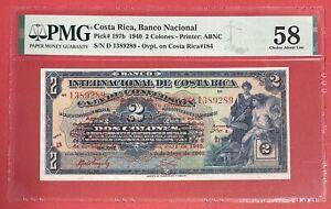 Costa Rica 2 Colones 1940 Pick# 197b PMG: 58 Choice UNC. (#2598)