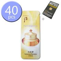 The history of Intensive Nutritive Cream (Qi & Jin Cream) 1ml x 10~40pcs + 2gift