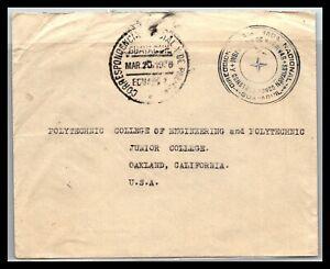 GP GOLDPATH: ECUADOR COVER _CV746_P08