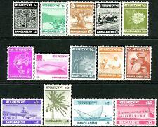 More details for bangladesh 1973 pictorial definitve set    sg.22/35 mint (mnh)