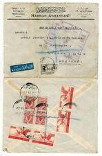 LEBANON 1947 POSTAL HISTORY REGISTERED AIRMAIL COVER TRIPOLI TO ENGLAND