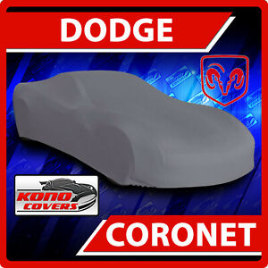 [DODGE CORONET] CAR COVER - Ultimate Full Custom-Fit All Weather Protection