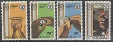 SWAZILAND SG385/8 1981 DUKE OF EDINBURGH AWARDS MNH