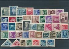 [G371993] Slovakia good lot of stamps very fine MNH