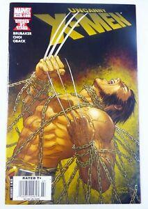 Marvel UNCANNY X-MEN (2008) #498 Rare NEWSSTAND Variant FN/VF (7.0) Ships FREE!