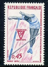 STAMP / TIMBRE FRANCE NEUF LUXE N° 1650 ** ATHLETISME JEUX MONDIAUX JUNIORS