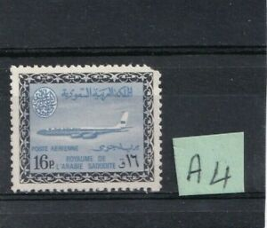 1965-1972 Saudi Arabia stamps Boeing Plane Saoud Cartouch 16 Piastres NO WTM MNH
